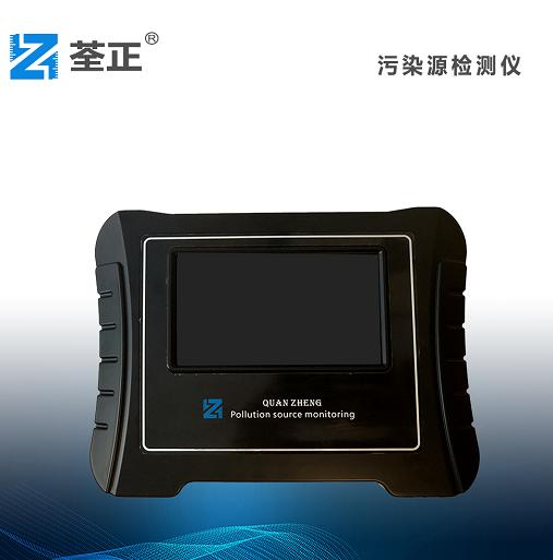 荃正WRY4160甲醛檢測儀-美國進口傳感器